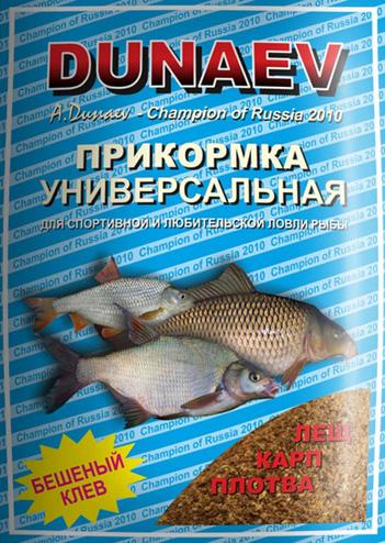 рыбалка универсальная приманка